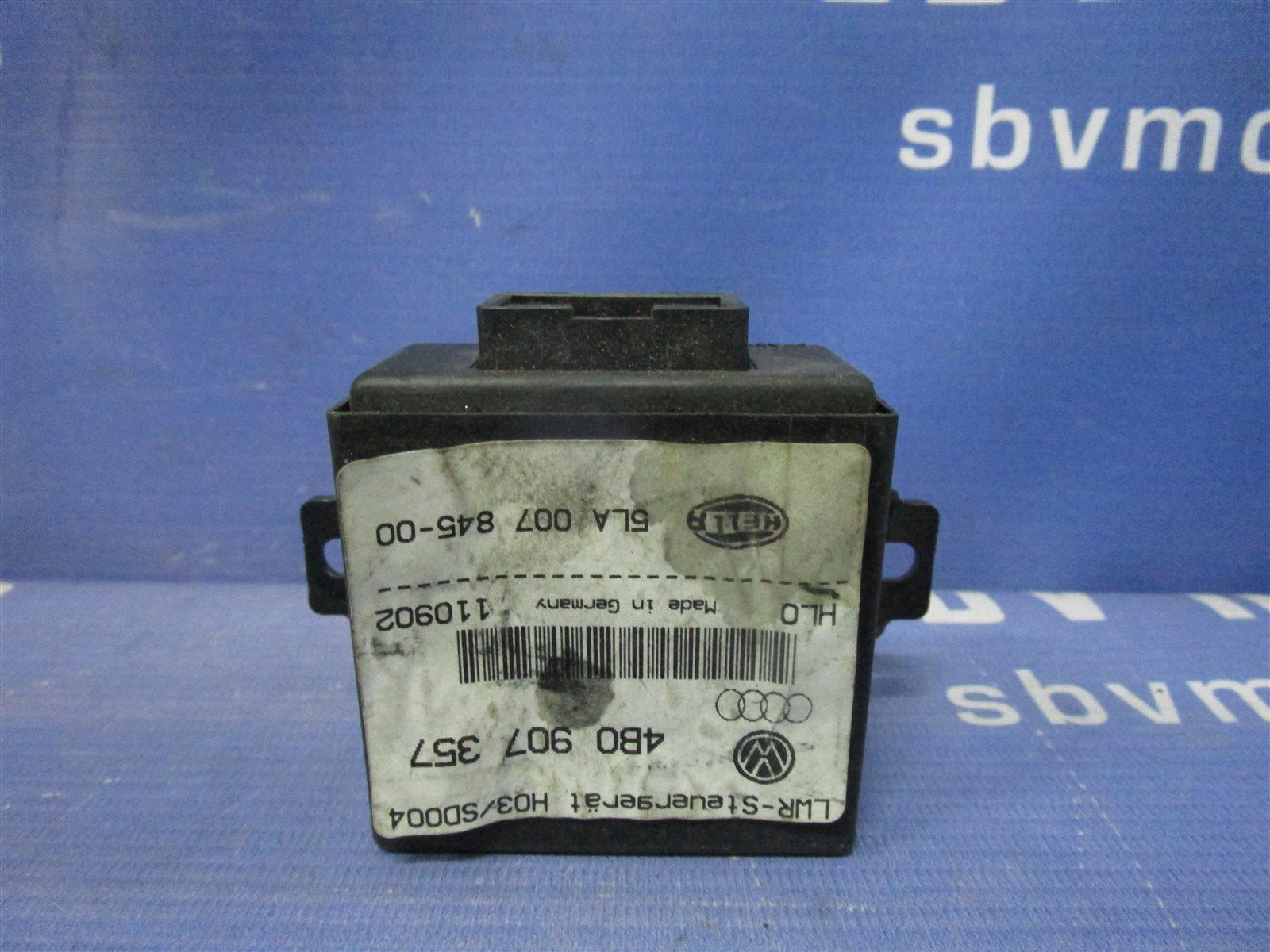 Блок электронный Audi A3 8L1 2002