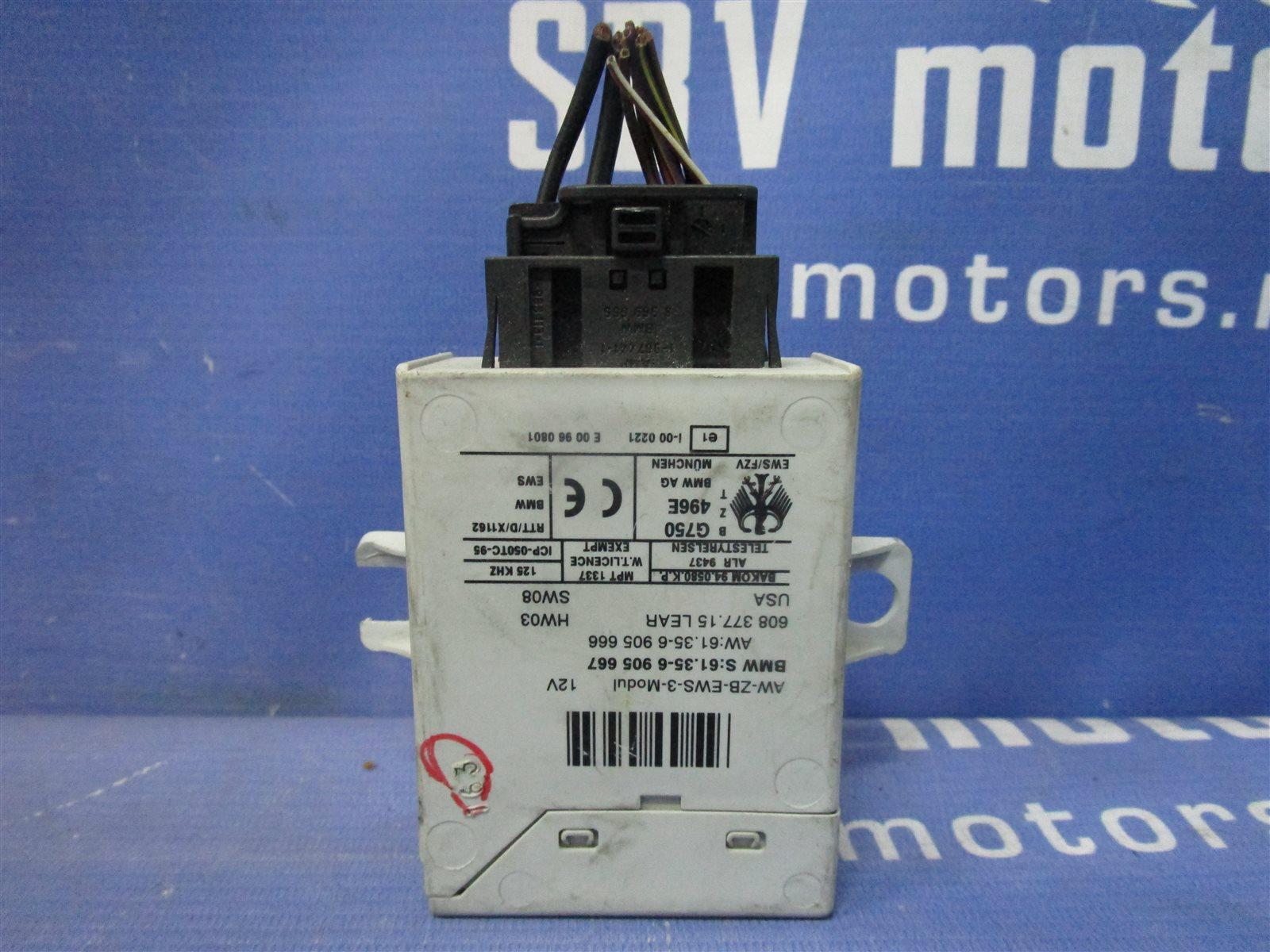 Блок электронный Bmw 3-Series E46 / E462C 226S1 2003