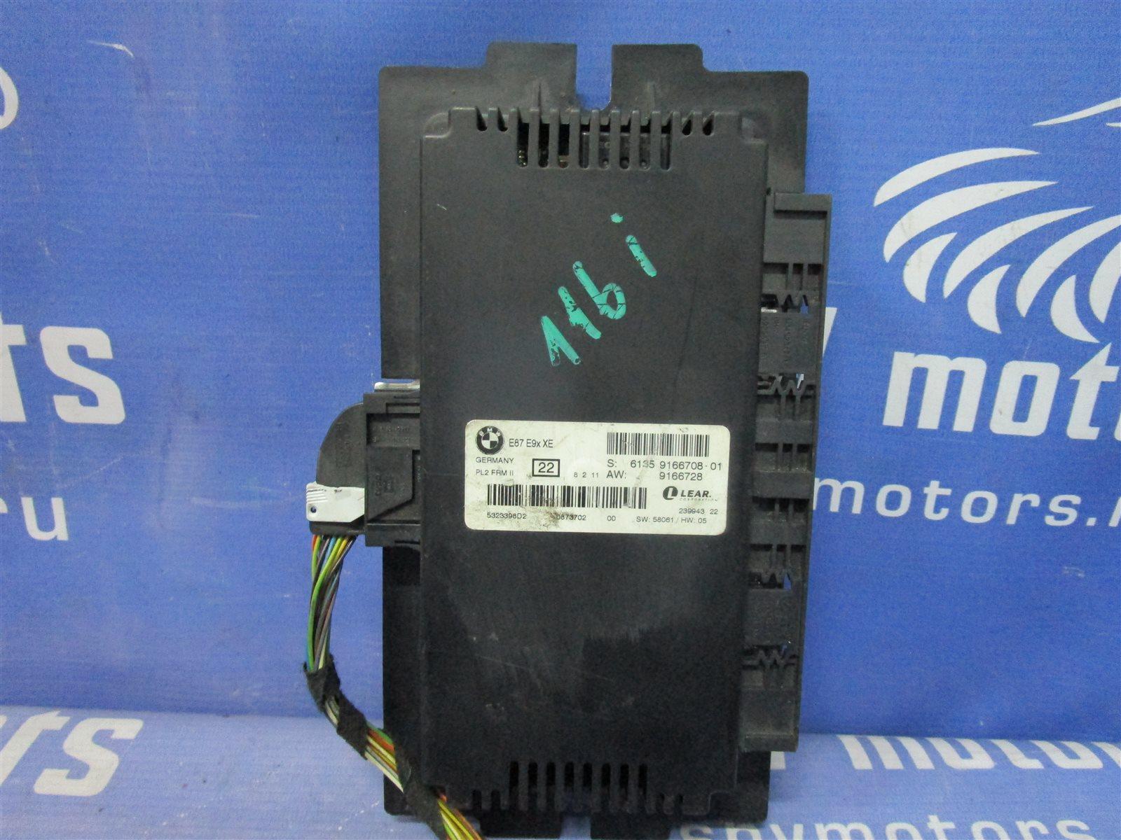 Блок электронный Bmw 1-Series E87 N45B16A 2008