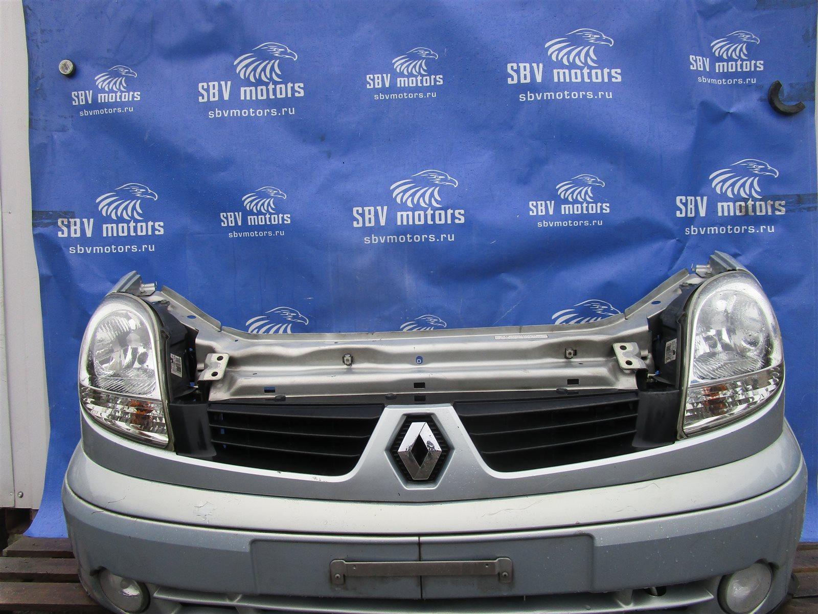Ноускат Renault Kangoo KC передний