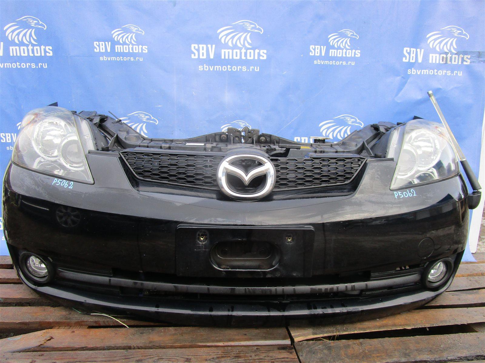 Ноускат Mazda 2 DY передний