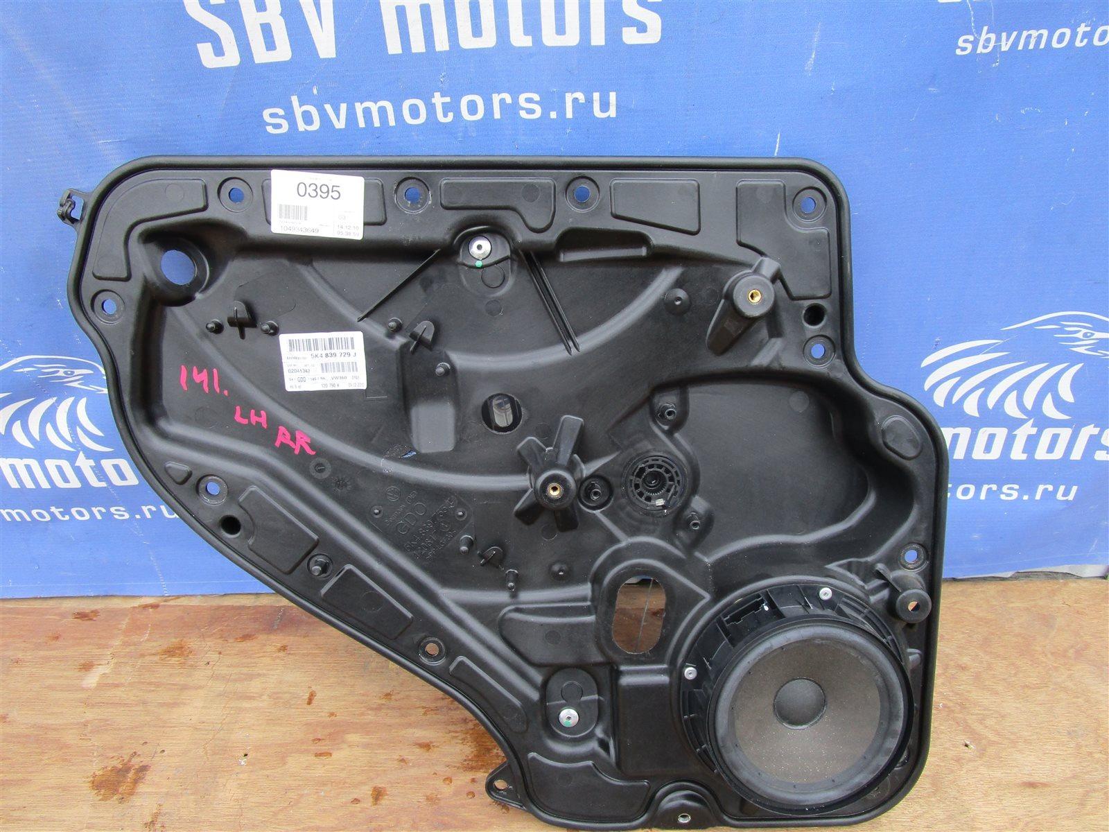 Механизм стеклоподъемника Volkswagen Golf 6 5K1 2010 задний левый