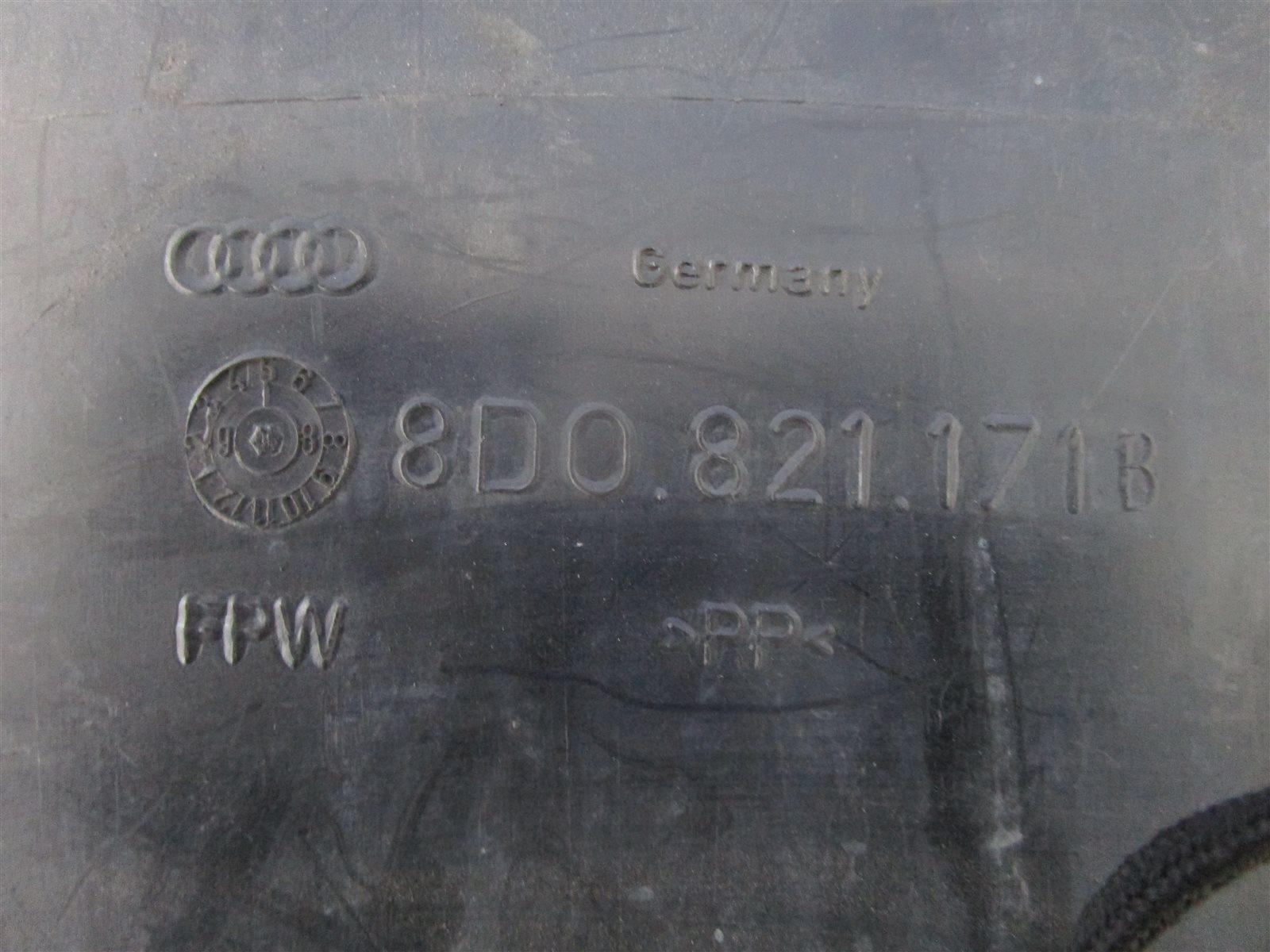 Подкрылок передний левый Audi A4