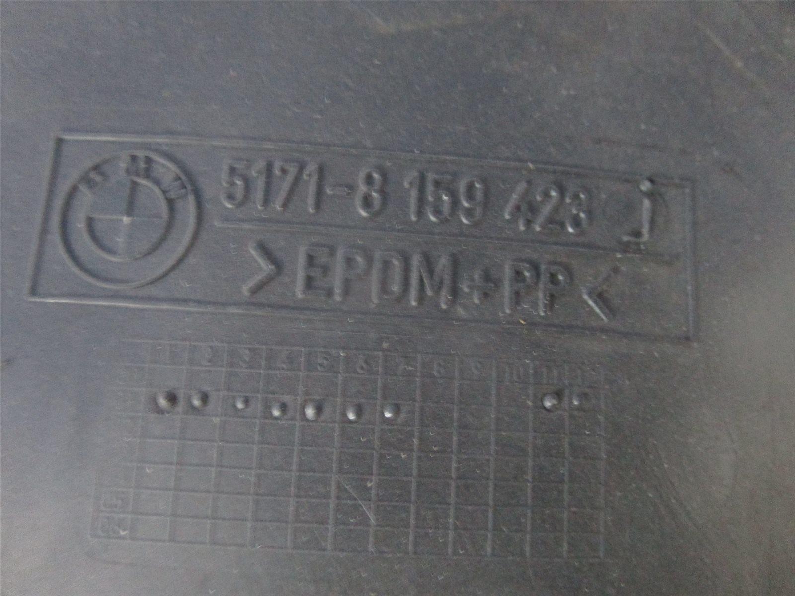 Подкрылок передний левый BMW 5-series E39
