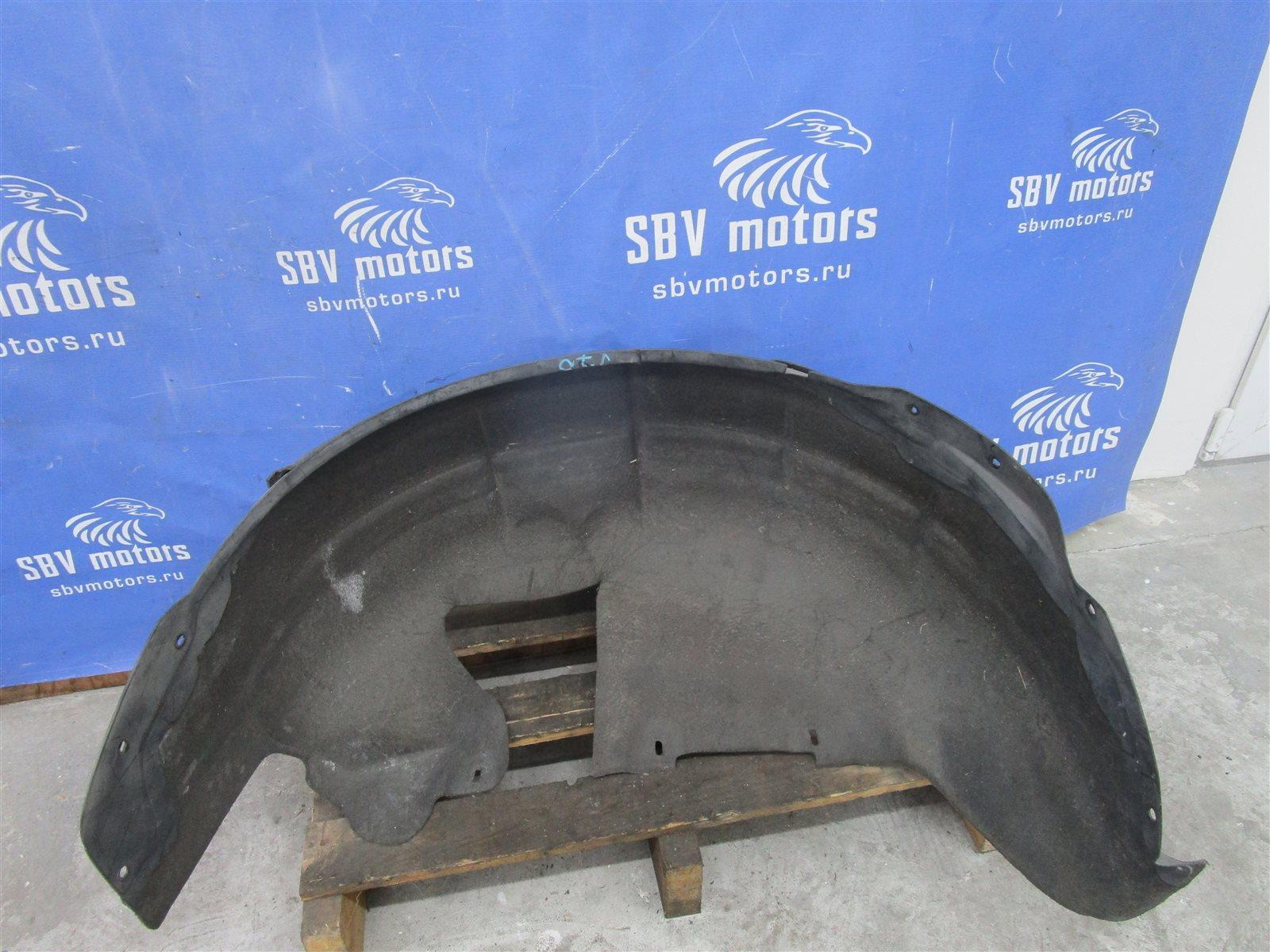 Подкрылок задний V70 2009 SW59 B5254T6