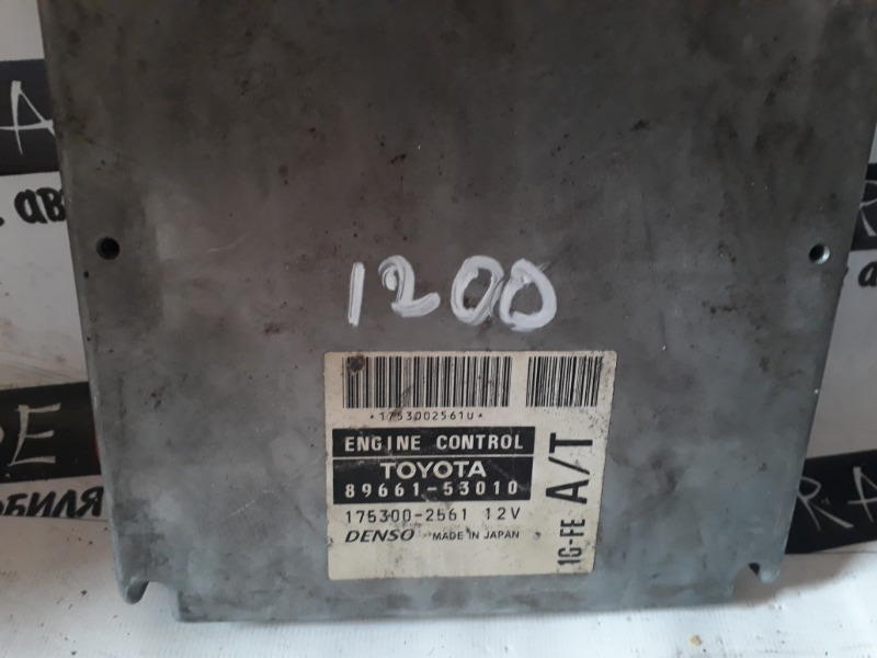 Блок efi Toyota Altezza GXE10 1G-FE