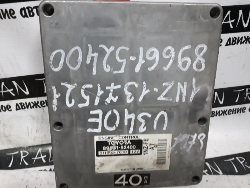 Блок efi Toyota Funcargo NCP21 1NZ-FE