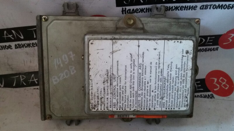 Блок efi Honda S-Mx RH2 B20B