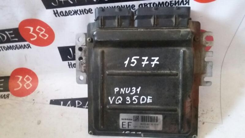 Блок efi Nissan Presage PNU31 VQ35DE