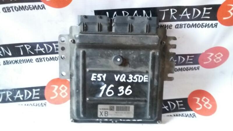 Блок efi Nissan Elgrand NE51 VQ35DE