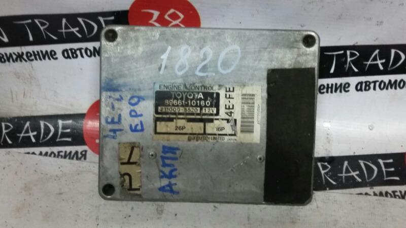 Блок efi Toyota Starlet EP91 4E-FE