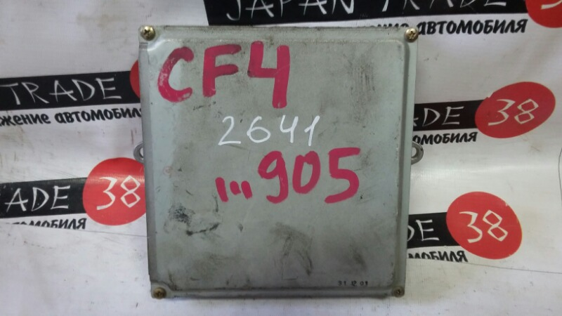 Блок efi Honda Accord CF4 F20B