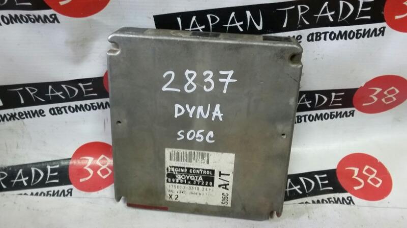 Блок efi Toyota Dyna XZU372 S05C