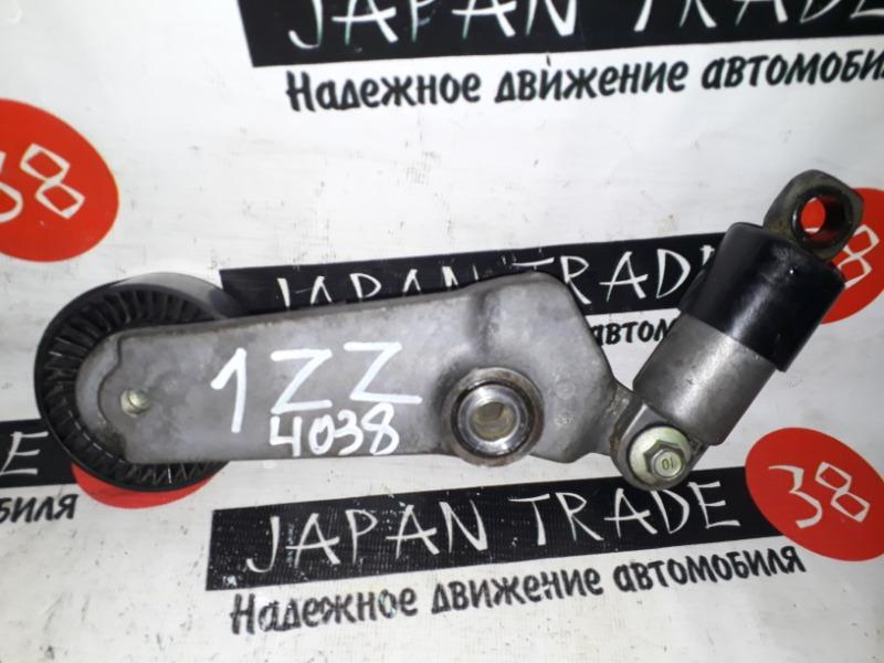 Натяжитель приводного ремня Toyota 1ZZ-FE
