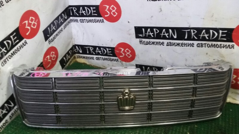 Решетка радиатора Toyota Crown GS151
