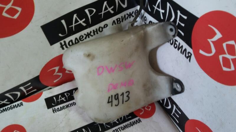 Бачок стеклоомывателя Mazda Demio DW3W