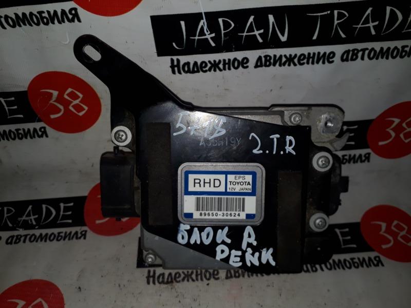 Блок управления рулевой рейкой Toyota GRS182 3GR-FSE