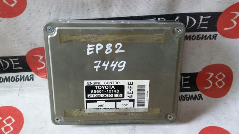 Блок efi Toyota Starlet EP82 4E-FE 0
