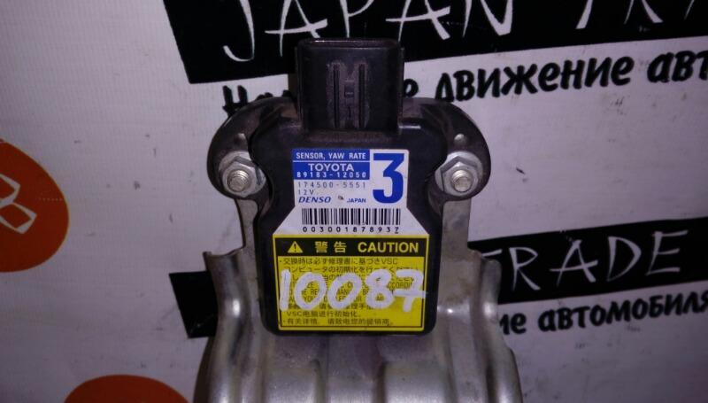 Блок управления подушек безопасности Toyota 2AZ-FE