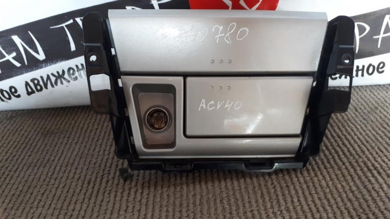 Пепельница передняя toyota camry Toyota Camry ACV40 2007