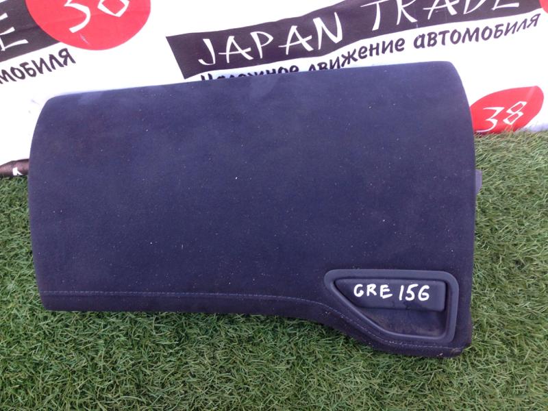 Бардачок Toyota Blade AZE154