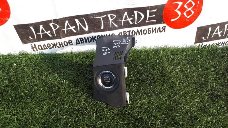 Кнопка старт-стоп Toyota Blade GRE156 2GR-FE
