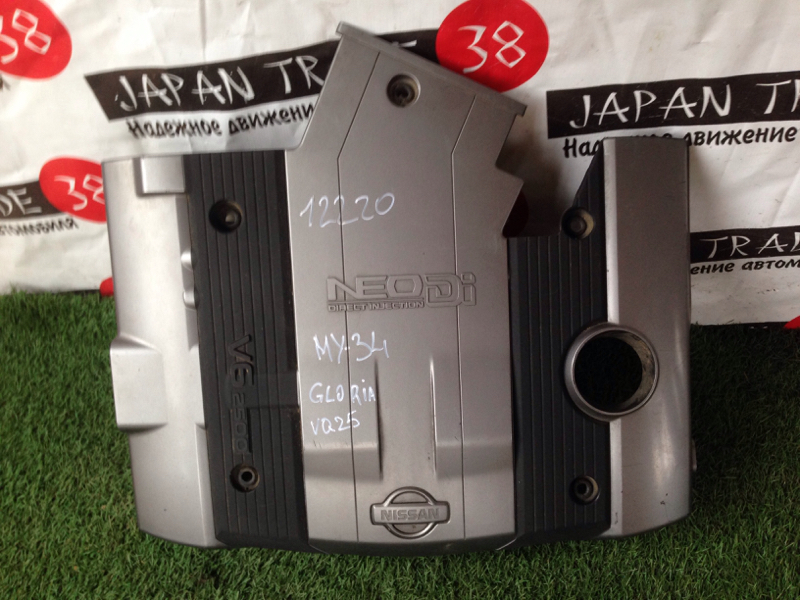 Крышка двс декоративная Nissan MY35 VQ25DD