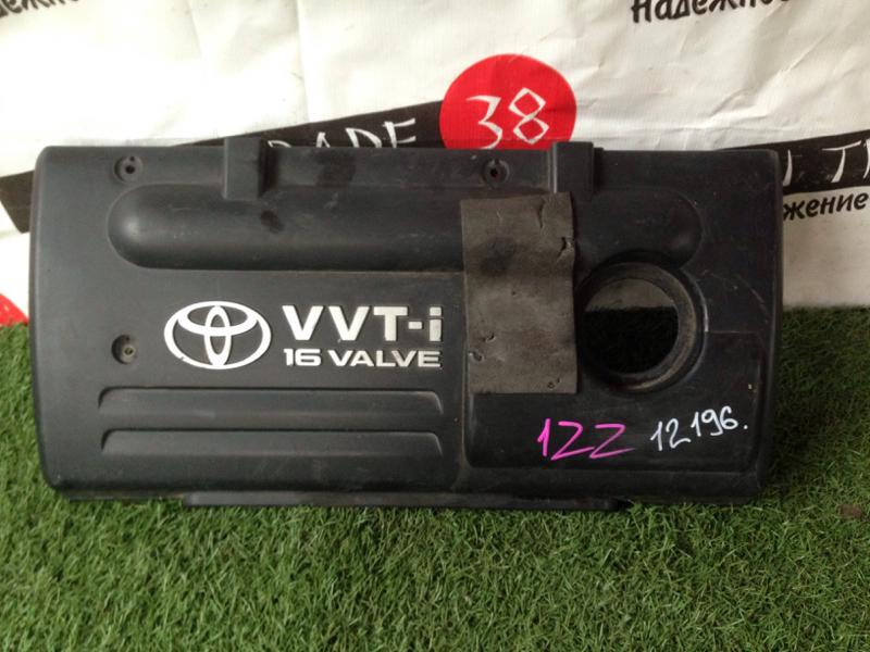 Крышка двс декоративная Toyota 1ZZ-FE