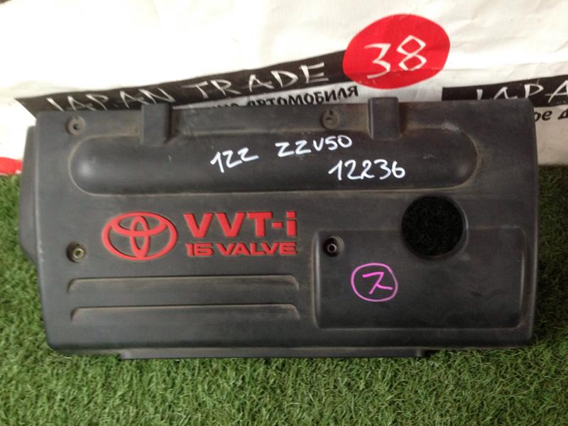 Крышка двс декоративная Toyota ZZV50 1ZZ-FE