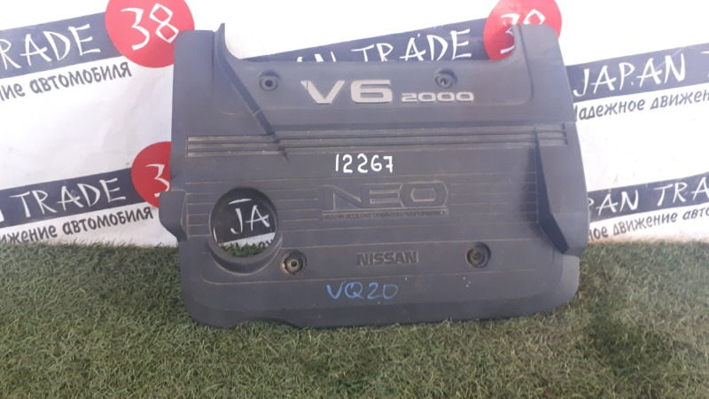 Крышка двс декоративная Nissan VQ20DE