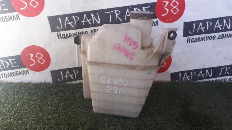 Влагоотделитель Toyota SXM15G