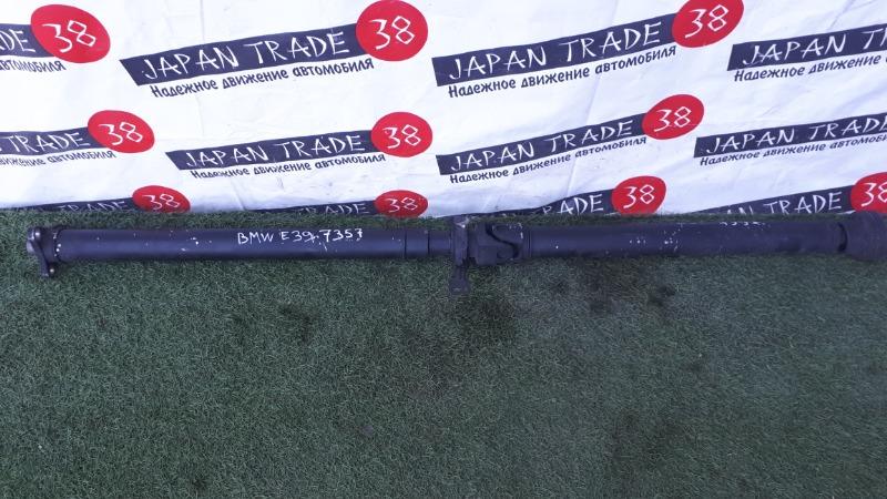 Карданный вал Bmw 5 Series E39 M54 задний