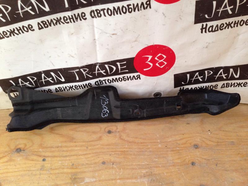 Пыльник крыла Toyota Blade AZE154 передний правый