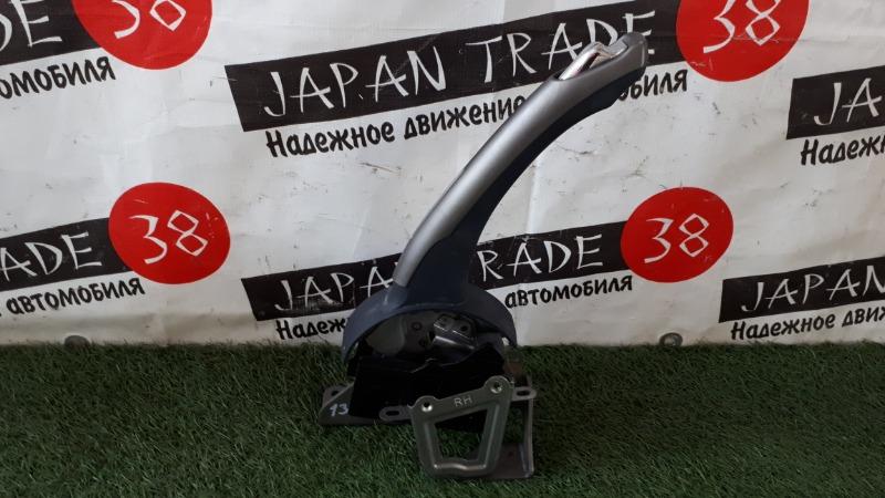 Рычаг ручного тормоза Toyota Blade GRE156 2GR-FE