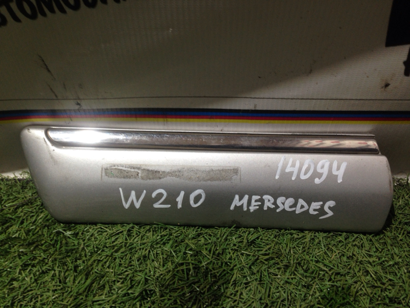 Молдинг на крыло Mercedes-Benz W210 1997 передний левый
