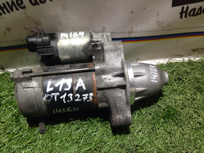 Стартер Honda Fit GE6 L13A