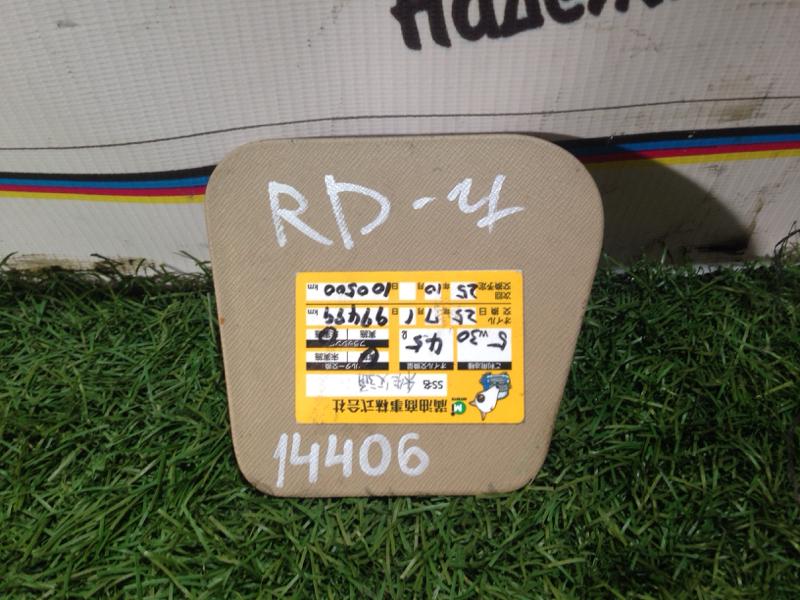 Заглушка Honda Cr-V RD7