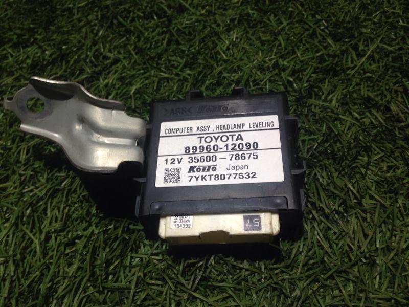 Блок управления корректором фар Toyota AZE154 0
