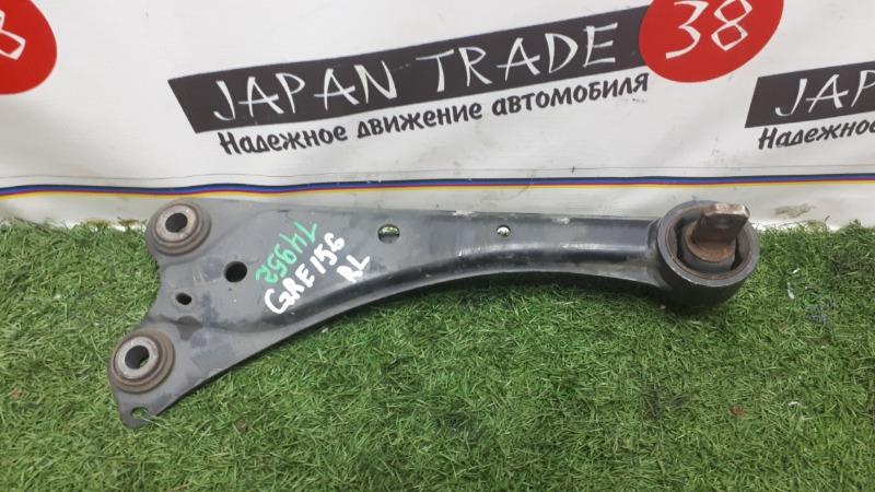 Рычаг продольный Toyota Auris NZE184 задний правый