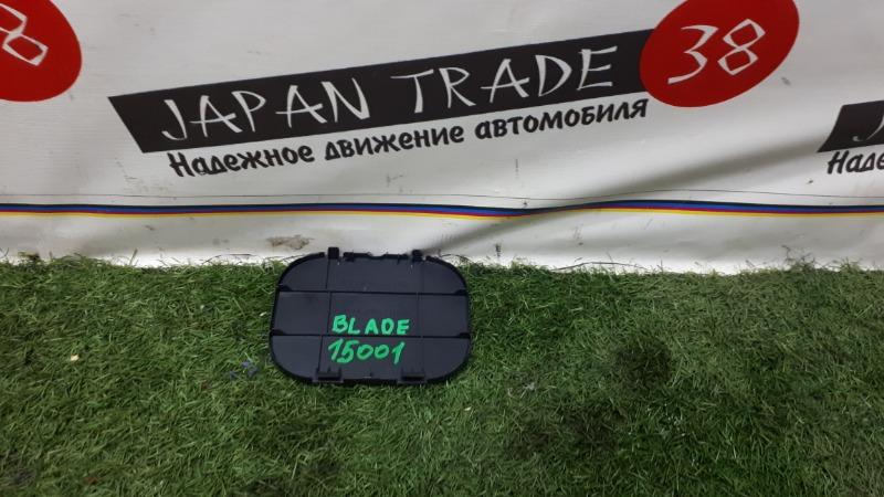 Крышка задней обшивки Toyota Blade GRE156 2GR-FE