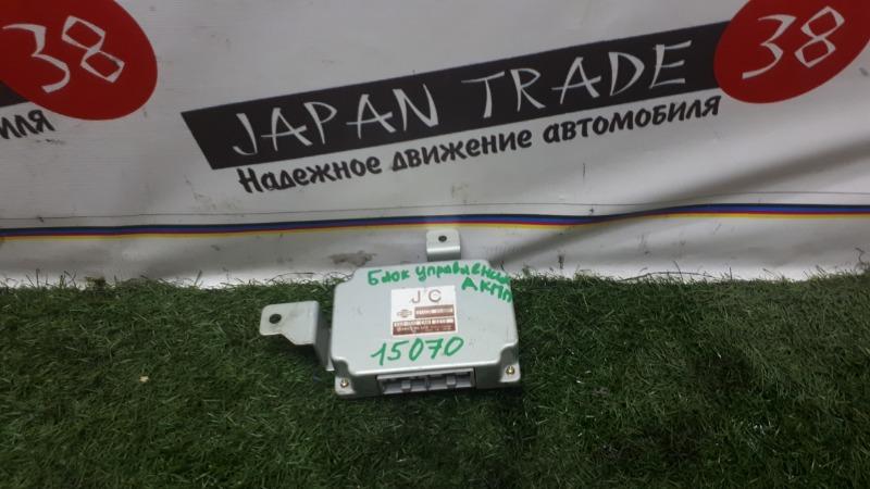 Блок управления акпп Nissan Teana J31 QR25DE