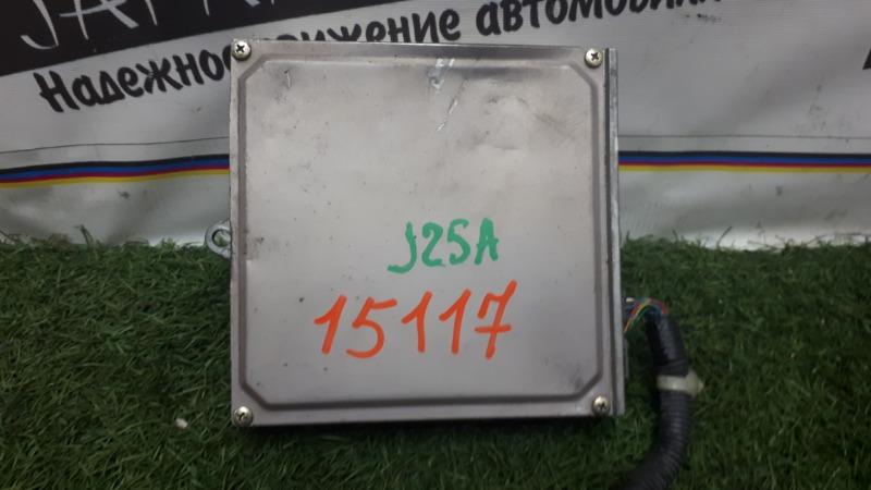 Блок efi Honda Inspire UA4 J25A