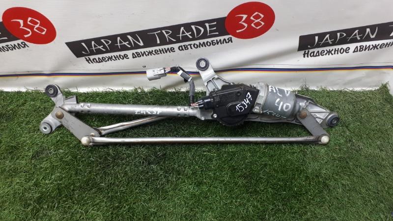 Мотор стеклоочистителя Toyota Camry ACV40