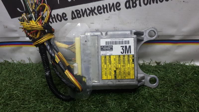 Блок управления airbag Toyota Camry ACV40 2AZ-FE