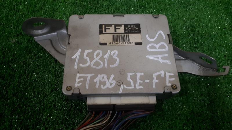 Блок abs Toyota Caldina ET196 5E-FE