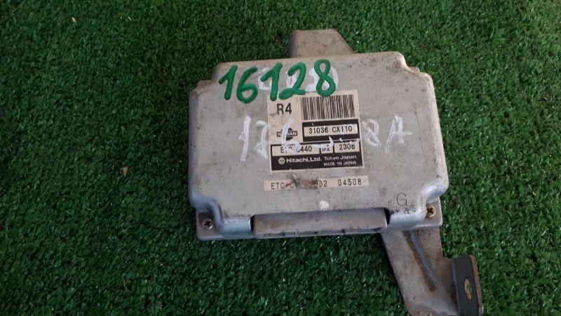 Блок управления акпп Nissan QR20DE