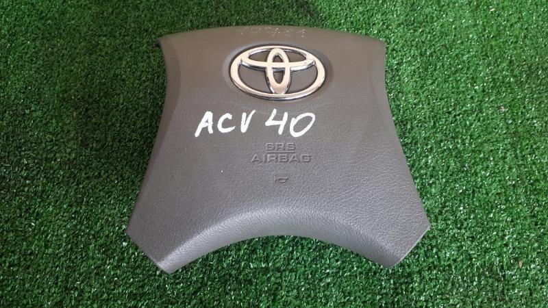 Подушка безопасности Toyota Camry ACV40 2AZ-FE