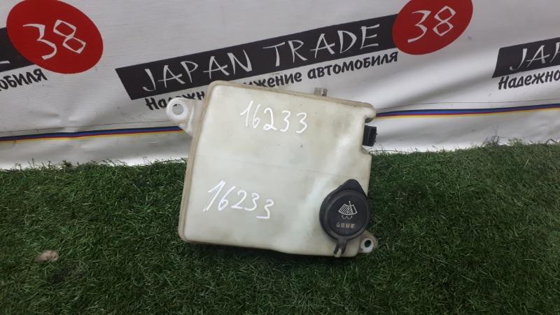 Бачок стеклоомывателя Toyota Mark Ii GX100