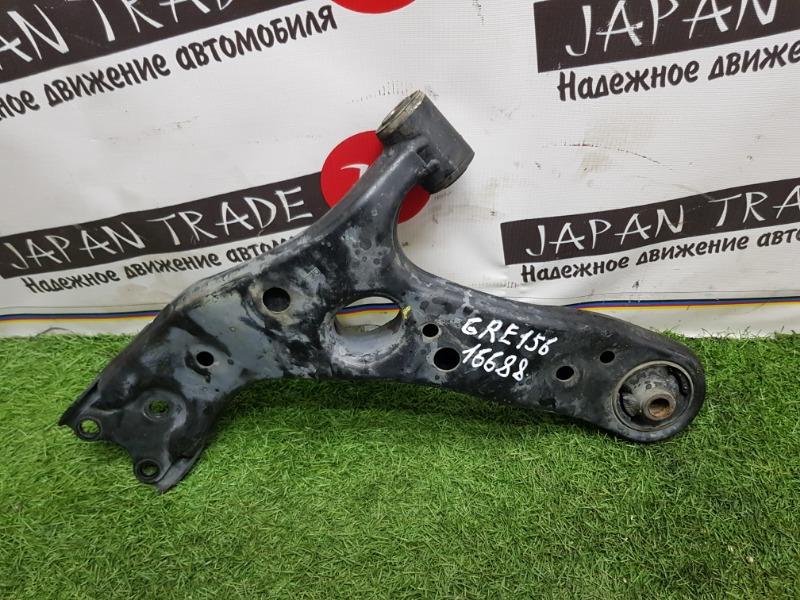 Рычаг Toyota Auris NRE185 2AZ-FE передний правый нижний