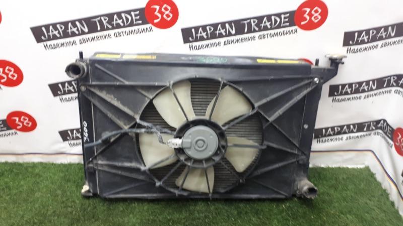 Радиатор охлаждения двигателя Toyota Wish ZNE10G
